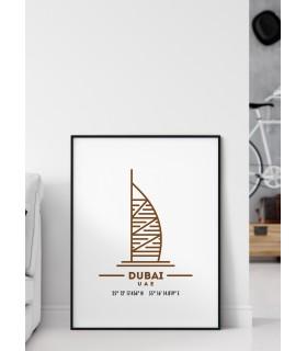Poster Coordonnées Dubaï